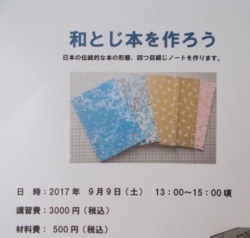 DSCN0345.JPG