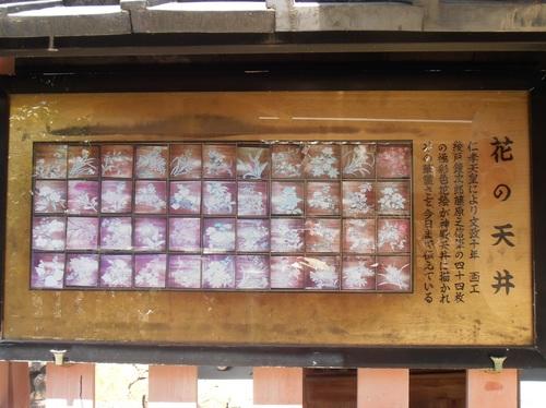 平岡八幡宮 (11).JPG